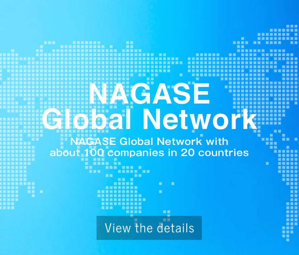 NAGASE & CO , LTD