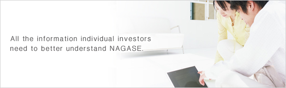 All the information individual investors need to better understand NAGASE.